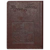"""Обложка на паспорт """"Бабочки"""" натуральная кожа"""