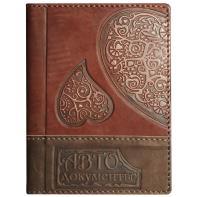 """Обложка для паспорта и автодокументов """"Сердце"""" натуральная кожа"""