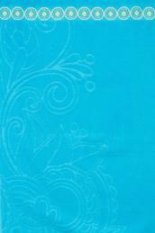 """Полотенце  """"Самоцвет"""" голубое"""